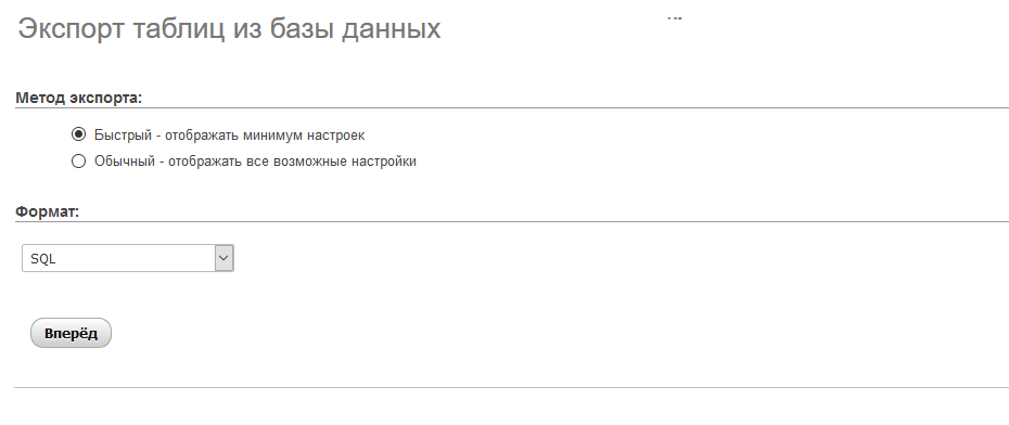 Сделайте экспорт через настройки mysql php adin