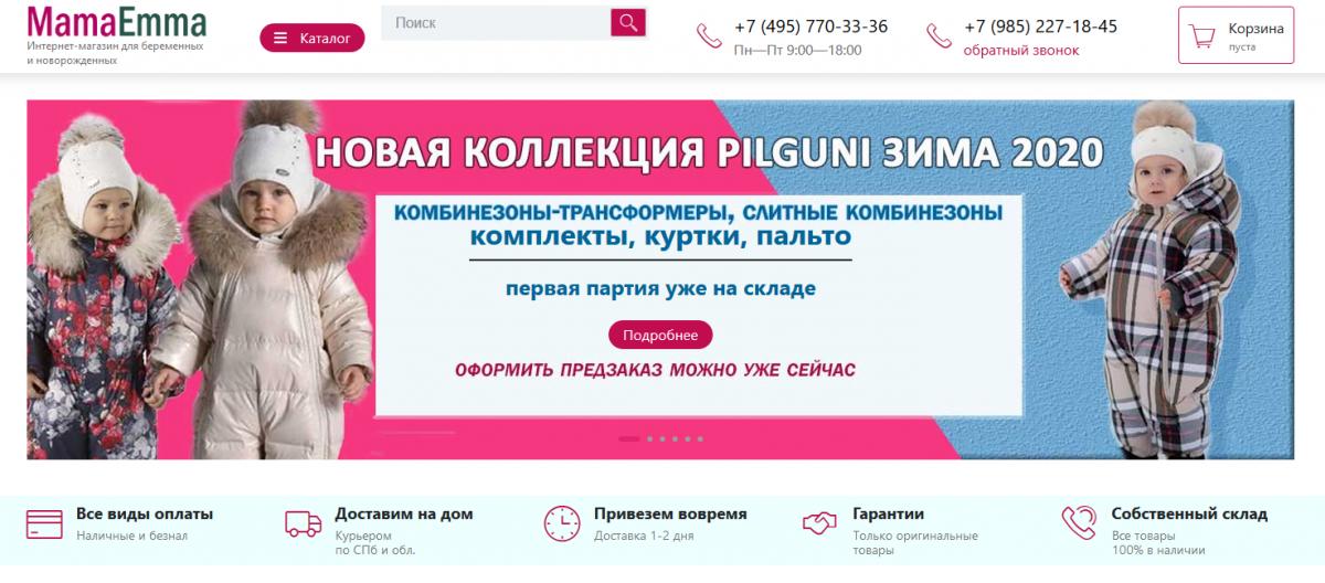 мамаемама продвижение детского интернет-магазина