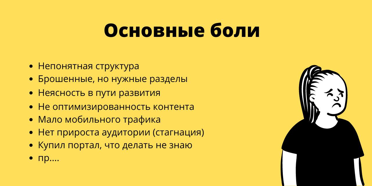 Порталы по seo оптимизации раскрутка сайта с гарантией Стахановская улица