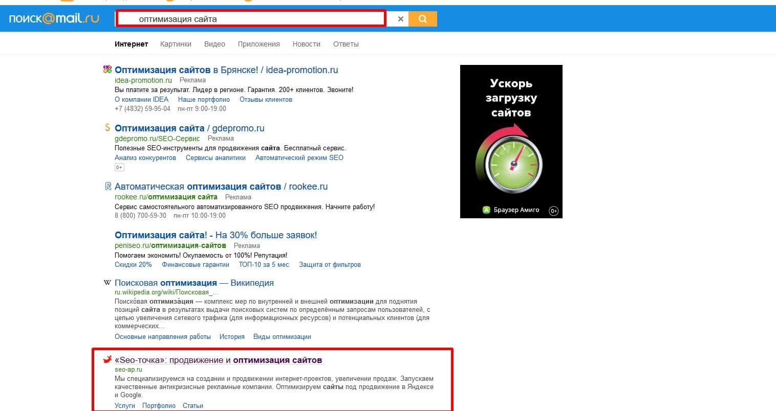 Раскрутка сайта в Снежногорск xrumer 5 platinum editor 250 000 форумов crack