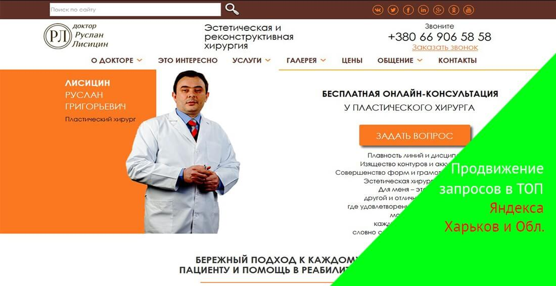 увеличение грудных желез спб цена груздева клиника
