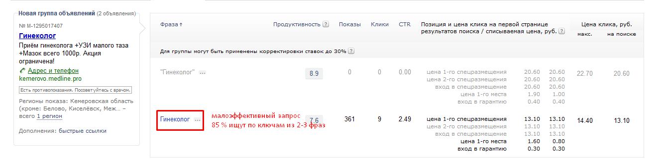 seo рерайтинг размещение статей сайте заказчика кратчайшие сроки вполне доступным