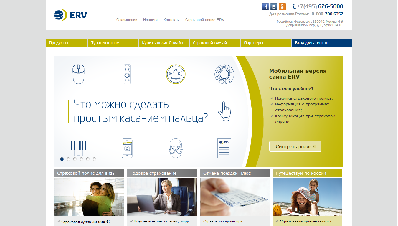родвижение сайта в Яндекси и Google