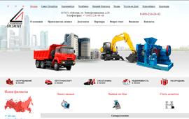 региональное продвижения сайт покупки продажи спецтехники в Яндексе