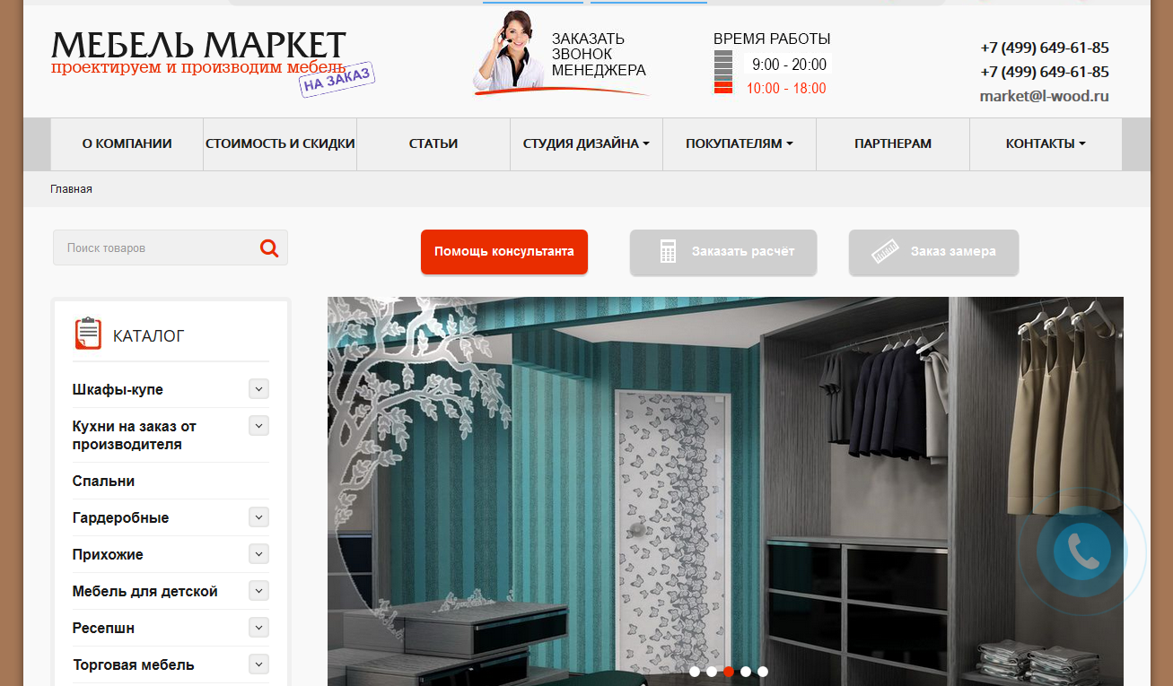 Позиционное продвижение сайта в Яндексе после кидал SEO-компаний