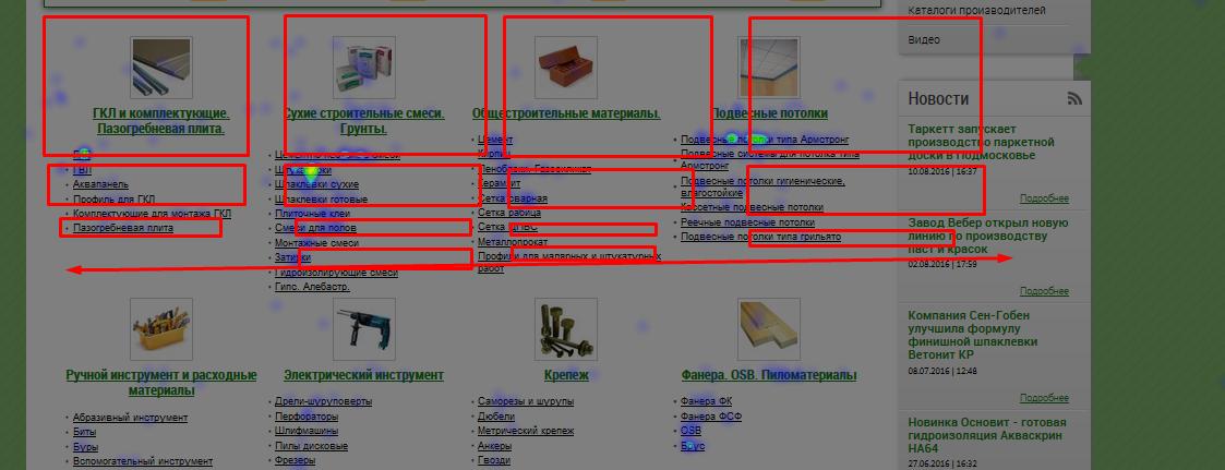Правим каталог на главной странице сайта иконки делаем большего размера