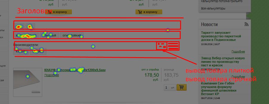 Необходимо добавить функционал отображения каталога как в строковом режиме