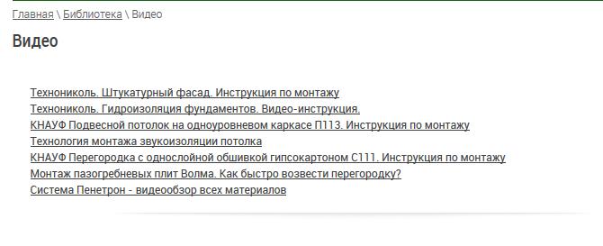 правим CPU и навигацию по сайту, делаем связи категорий и конечных страниц