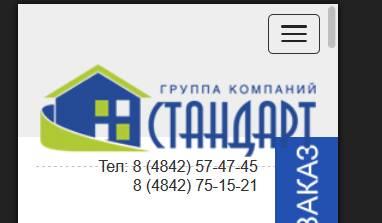 Аудит сайта строительных материалов.